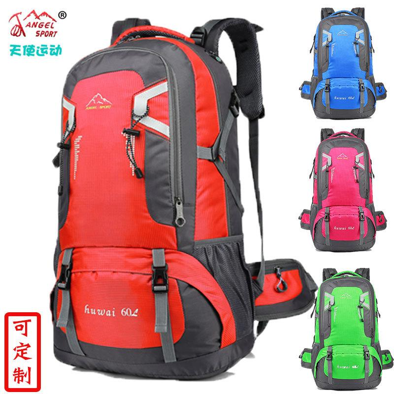 Outdoor Backpack Sports Tourism 60L40L Mountaineering Bag Male Shoulder Bag FemaleBag Wholesale Customized Business luggage bag