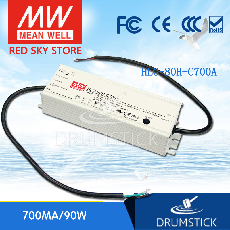 Hot sale MEAN WELL HLG-80H-C700A 64V ~ 129V 700mA meanwell HLG-80H-C 90.3W LED Driver Power Supply A Type