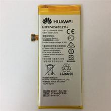 For Huawei P8 Lite battery 2200mAh HB3742A0EZC 100 Original New Replacement Battery accumulators For Huawei P8