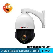 Security Monitoring Full Color 1080P HD IP 4 inch 20X ZOOM mini Starlight  low illumination Super WDR IR 60M outdoor PTZ IP Came