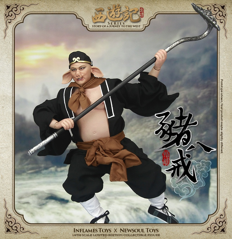1 6 scale figure doll jurney to the west monkey king with 2 heads 12 action figures doll collectible figure model toy gift 1/6 scale figure doll Journey to the West  monster Monk Zhu Bajie.12 action figures doll.Collectible figure model toy