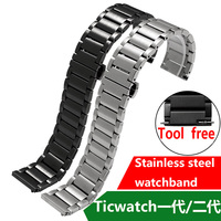 Smart Watch accessories 20mm 22mm Stainless Steel Watch bands Replacement Metal strap For Ticwatch