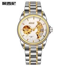 BOSOK6682 new men's mechanical watches, high-end leisure hollow out watches, luxury fashion watch business men watch