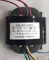 200V 0.15A 8V 2A 2*10V 0.5A R Core Transformer R50 55VA custom transformer 220V with copper shield Pre decoder Power amplifier