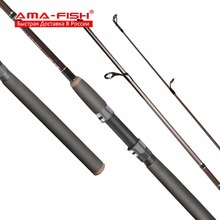 AMA-FISH 2.1/2.4/2.7m Carbon Fishing Rod 2 Sections Fishing Rods M Actions Lure Weight Up To 80g Spinning Rods Free Shipping