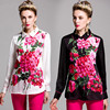 Plus Size Blouses Tops Women Floral Printing Tops Spring Autumn Style Ladies Long Sleeve Lapel Imitation