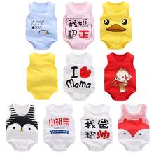 Funny Cartoon Animal Sleeveless Infant Baby Summer Cotton Vest Romper Jumpsuit(China)
