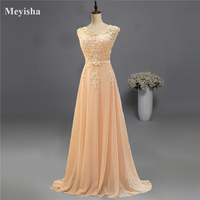 5075 2016 Elegant Prom Dresses Sweetheart Evening Gowns Graduation For Girl Pink Custom Size 2 4
