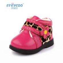 04f2c871a Freycoo 2019 модная зимняя обувь для детей Для мальчиков и девочек с  леопардовым принтом Подлинная Leateher
