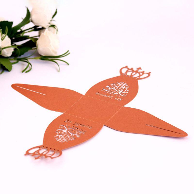 25pcs Laser Cut Hollow Candy Box Pearlescent Paper Wedding Party Favors Boxes Muslim Eid Mubarak Ramadan Party Decoration New