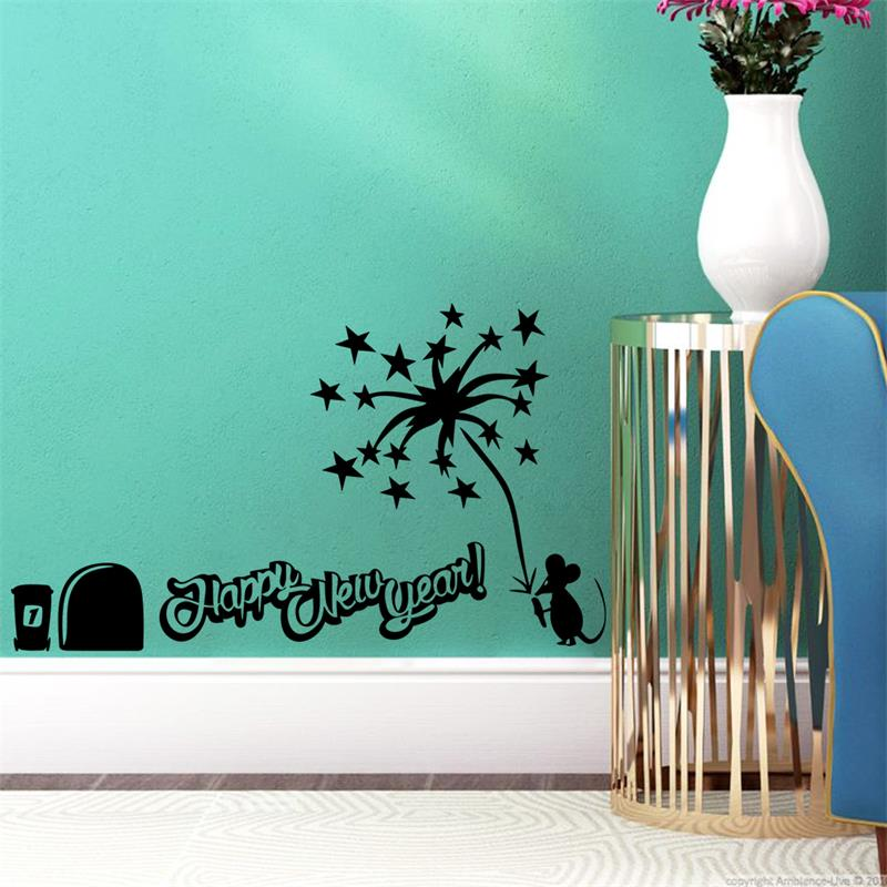Citaten Kerst En Nieuwjaar : Gelukkig nieuwjaar gift muursticker muis licht vuurwerk muurtattoo