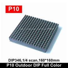 Outdoor P10 Full Color LED Display Module 160*160MM,Ph10 Outdoor High Brightness Advertising LED Video Display RGB LED Module