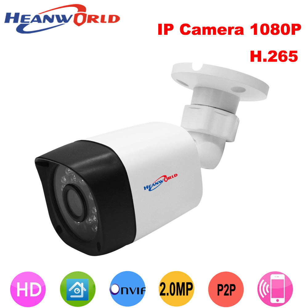 Heanworld 1080p H.265 ip camera outdoor full hd cctv camera security night vision mini ip camera bullet surveillance waterproof wistino cctv camera metal housing outdoor use waterproof bullet casing for ip camera hot sale white color cover case