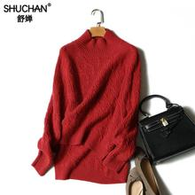 SHUCHAN Cashmere Sweater Women Casual Computer Knitted Pullovers Feminino Winter Warm High Quality Fashion Loose 17632 цена и фото