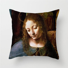Fuwatacchi Monla Lisa Painting Printed Pillow Cover Simple Geometric Throw Pillows Nordic Cushion Home Sofa Decorative