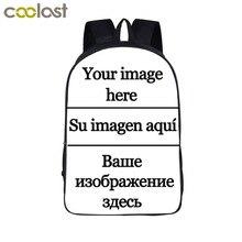 Настройки Изображения Рюкзак Для женщин Для мужчин дорожные сумки аниме детские школьные сумки рюкзак мальчики девочки Книга Сумка Дети подарок рюкзаки