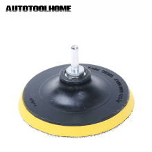 Sanding Disc Backing Pad 5 inch 125mm Polish Buffer Plate M14 Thread Hook and Loop Backed Disk fit Sander Grinder Electric Drill