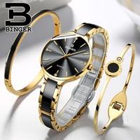 Switzerland BINGER Luxury Women Watch Brand Crystal Fashion Bracelet Watches Ladies Women wrist Watches Relogio Feminino B 11852