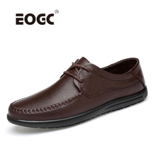 Купить с кэшбэком Genuine Leather Casual Flats Shoes Fashion Men Shoes Comfortable Waterproof Men Shoes Men Lace-up Moccasins Dropshipping