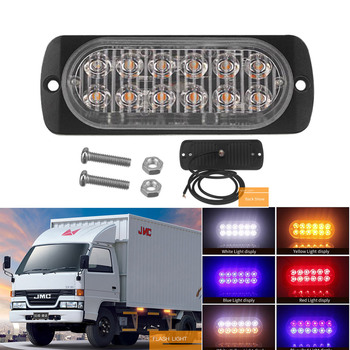 Ultra Dunne 12led Strobe Lampje Knippert 12 Licht Voor Auto