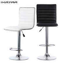 iKayaa 2Pcs PU Leather Bar Chairs of 2 color Pneumatic Swivel Bar Chairs Height Adjustable kitchen Bar Chair US FR DE Stock(China)