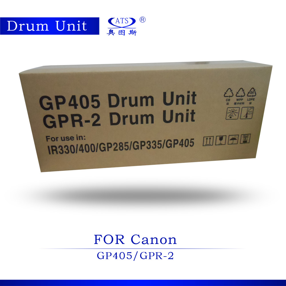 IR330 IR400 GP285 GP335 GP405 GPG-2 Fotokopi maşın üçün uyğun - Ofis elektronikası - Fotoqrafiya 3