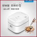 Original Midea Intelligent Pressure IH Rice Cooker White 3L Capacity