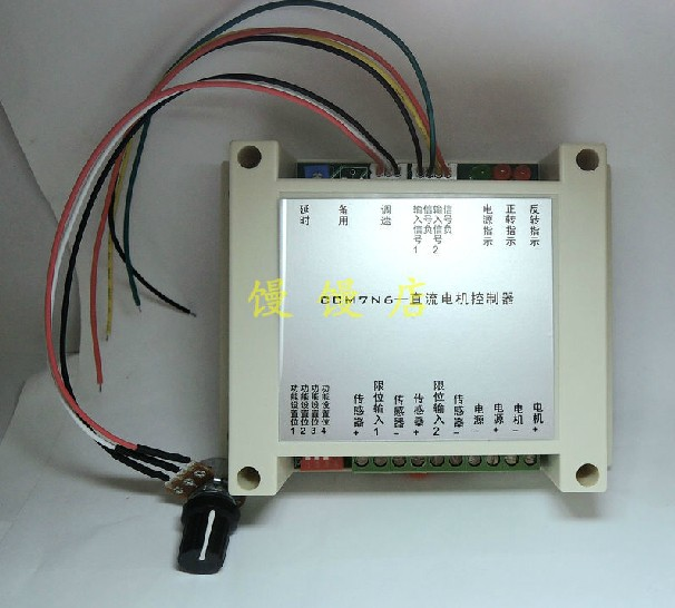 Freeshipping CCM7N dc motor speed 12V-30V 200W speed controller 10 50v 100a 5000w reversible dc motor speed controller pwm control soft start high quality