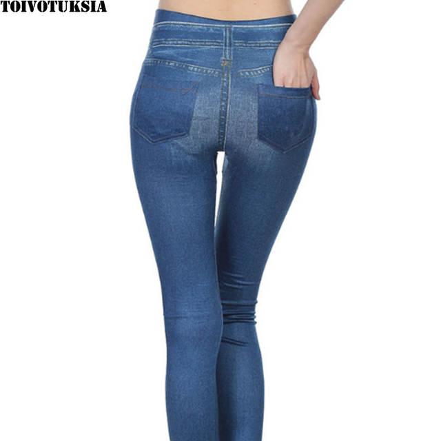 215ea918ad0 Online Shop TOIVOTUKSIA Popular Women Jeggings Jean Hot sale Genie Slim  Jegging Winter Women Jeggings And Women Fashion Leggings