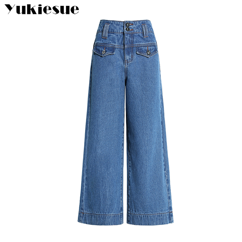 Hot Womens Wide leg Jeans For Autumn Winter High Waist Straight boyfriend Jeans Female Fashion Vintage Washed Jeans woman