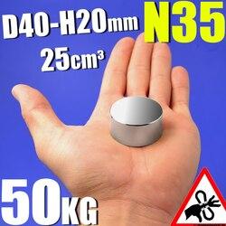 N35 диск 40x20 мм супер мощный сильный редкоземельный неодимовый магнит