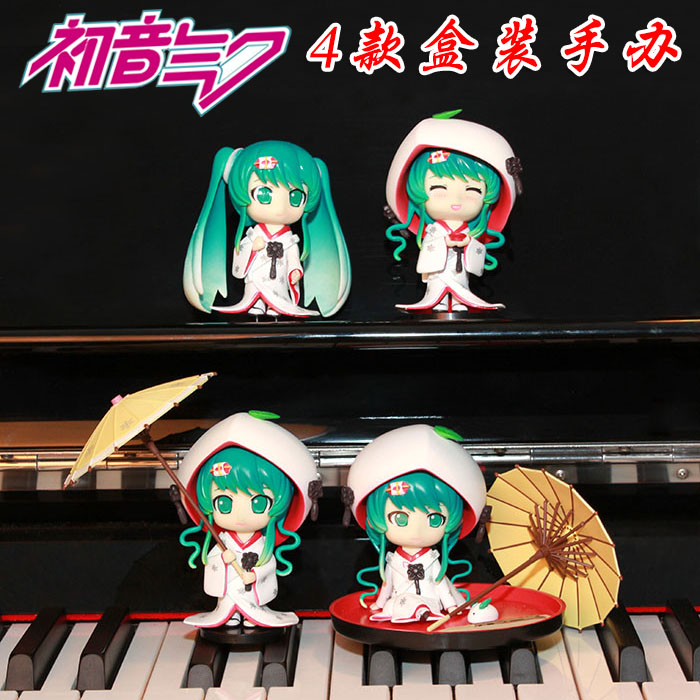VOCALOID Cosplay Hatsune Miku Q Version Boxed PVC Small GK Garage Kit Action Figures Model Toys 4Pcs/Set vocaloid cosplay hatsune miku q version boxed pvc small gk garage kit action figures model toys 4pcs set