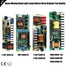 1R 100 ワット 2R 132 ワットバラストドライバ 5R7R10R15R ビームステージライトライター電源電子整流ドライブ 200 ワット 230 ワット 330 ワット 440 ワット
