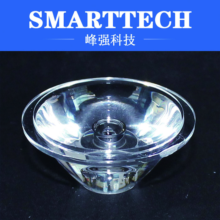 Customized plastic mould make LED lens mould high power led lens mold making supplier plastic led light cover mold makers