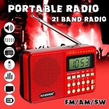 Портативный радио FM/AM/SW 21 полосы цифровой ключ выбор мини телескопическая антенна карманы MP3 TF USB приемник динамик открытый