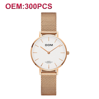 DOM Customiz Your Own Brand Women Wristwatch Fashion Luxury Watches Waterproof Steel Bracelet Quartz Female Watches Hot
