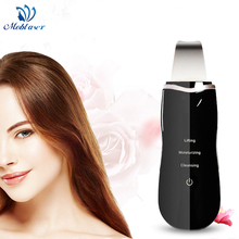 Ultrasonic Skin Scrubber ultrasonic Peeling Device Dirt Remove Ultrasonic Shovel Reduce Wrinkles Spots Facial Whitening Lifting