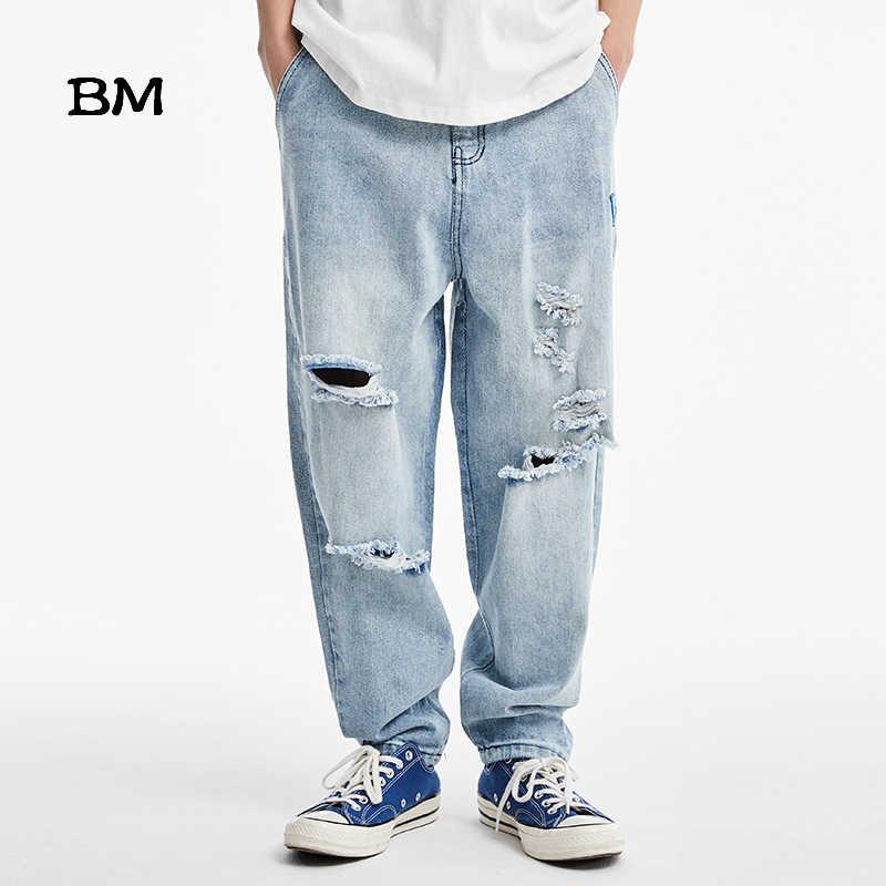 Streetwear Pantalones Vaqueros Rectos De Carga Para Hombre De Agujero Suelto Jean Homme Dsq Kpop Ropa De Estilo Coreano De Mezclilla Azul Jeans Rasgados Para Hombre Pantalones Vaqueros Aliexpress
