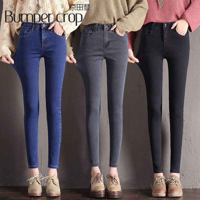 Real Bumpercrop Candy Workplace Woman Pencil Skinny Classic Vogue All-Match Joker Ankle Size Pants Denim Lady Fashion Excessive Xs