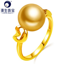 [YS] 18K Gold Engagement Ring 9-10mm Natural Genuine South Sea Pearl Ring