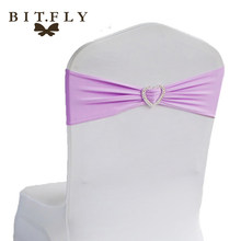 50pcs High Quality Spandex chair band with Heart buckle/ spandex sash/chair sash for chair cover wedding decoration(China)