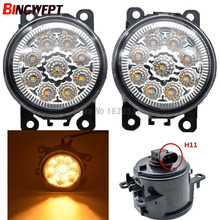 2PCS 90MM LED Light Fog Lamps White Yellow Car Exterior Accessories For Suzuki Ignis II Closed Off-Road Vehicle 2003-2008