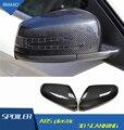 Для HONDA Civic Look Сменные стильные боковые зеркальные чехлы из углеродного волокна для HONDA Civic 16 +