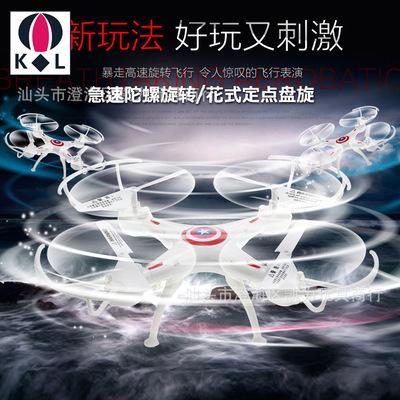 Caliente! Chenkong aviones 668-A3 mini de cuatro ejes aviones aérea aérea UFO telecontrolled aviones enfriar avión de juguete para el niño