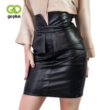 GOPLUS Sexy High Waist PU Leather Mini Skirt Women Streetwear Short Skirts 2019 Fashion Zipper Pencil Summer Party skirts Female