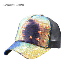 Baseball Cap for Women 2019 New Style Sequins Hip Hop Hat Girl Spring Summer Sun Adjusta Mesh Trucker