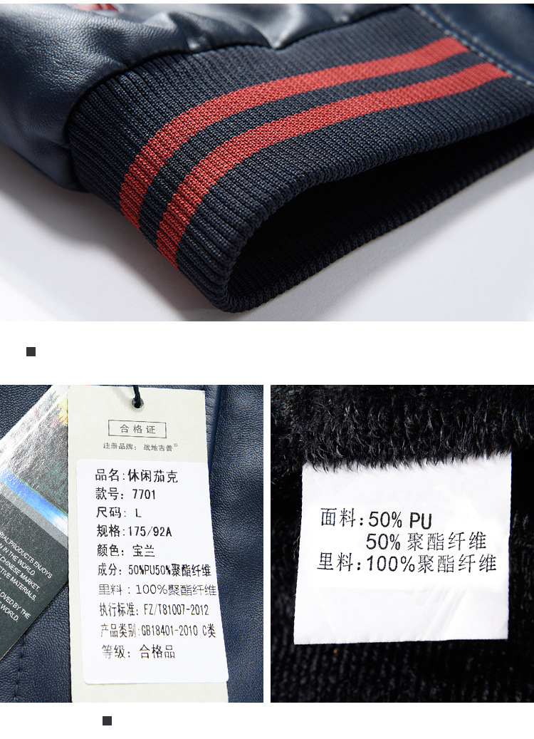 HTB1l2TjsL1TBuNjy0Fjq6yjyXXaI New 2019 Brand Embroidery Baseball Jackets Men Pu Faux Leather Jacket Male Casual Luxury Fleece Pilot Letter Stand Bomber Coat