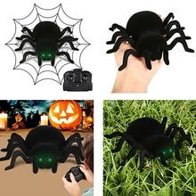 Radio Control RC Animals Simulation Furry Tarantula Electronic Halloween Spider Toy Children Kids Gift Halloween Festival Toys