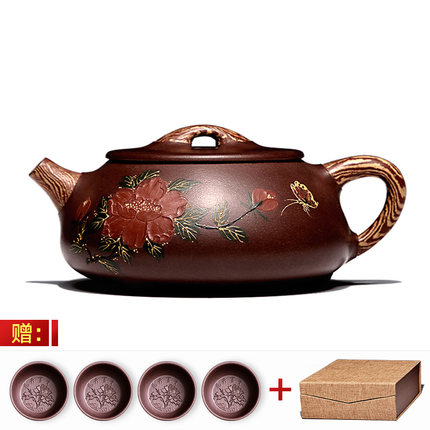 Yixing-théière Zisha 260ml   Tout pot de thé à sable violet fait à la main, bouilloire à thé Kung Fu, théière en céramique véritable avec 4 boîte à thé