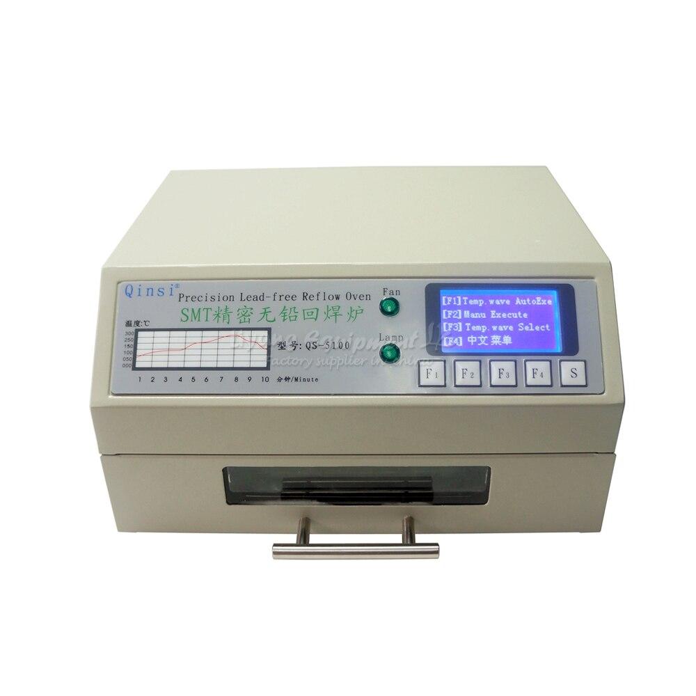 Пайки плита QS-5100 600 Вт Desktop Автоматического свинца SMT оплавления печь для SMD SMT паяльная области 180*120 мм